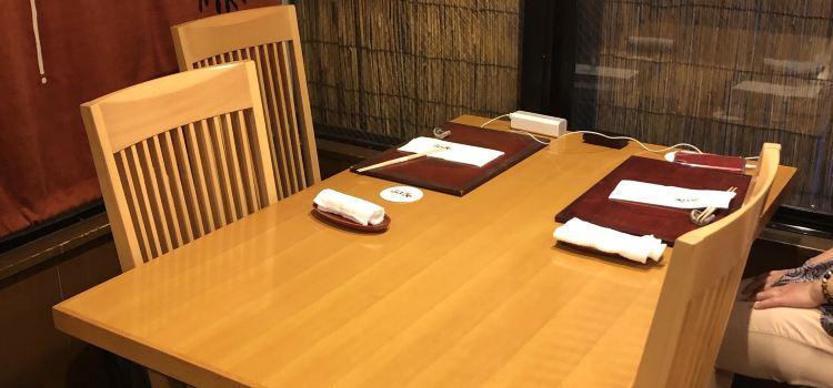 鎌倉和惣菜 近藤2