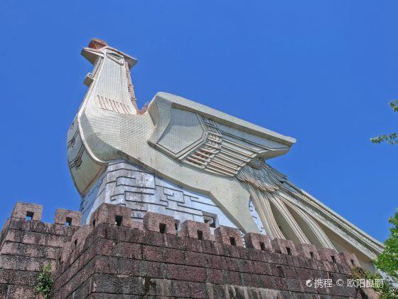 Fengqi Tower