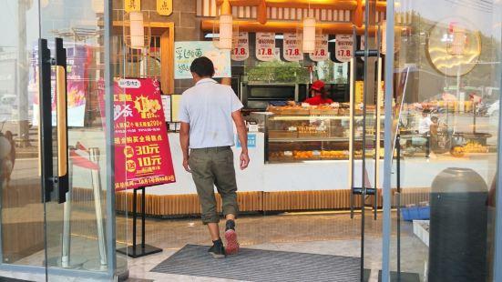 時鮮蛋糕(梨樹園店)