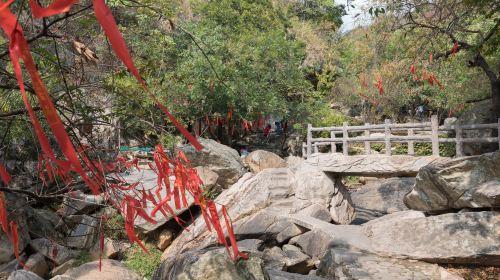 Yuwan Scenic Area