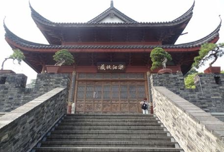 Chenghuang Mountain