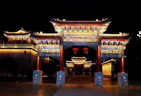 Dingzhou Gucheng Xiangmu Gongyuan Square