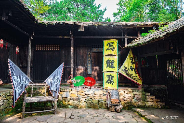 Wulongzhai2