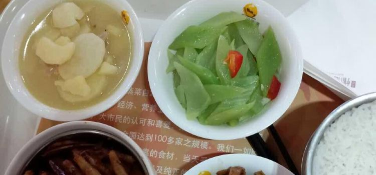 湘雅楊記蒸菜館3