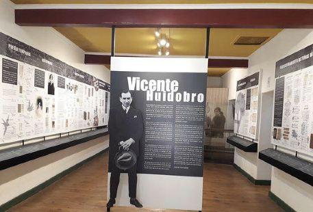 Museo Vicente Huidobro
