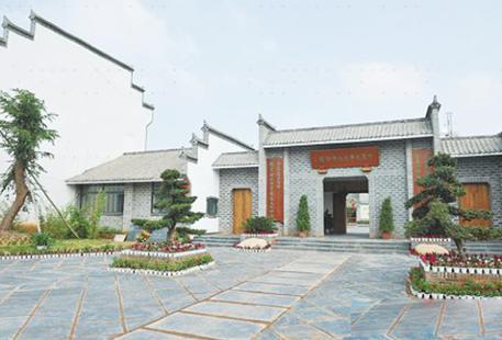 Jinxianxian Museum