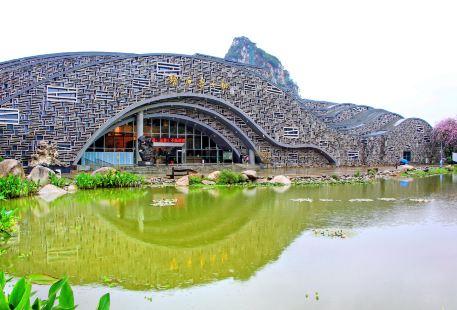 Liuzhou Fantastic Stones Museum