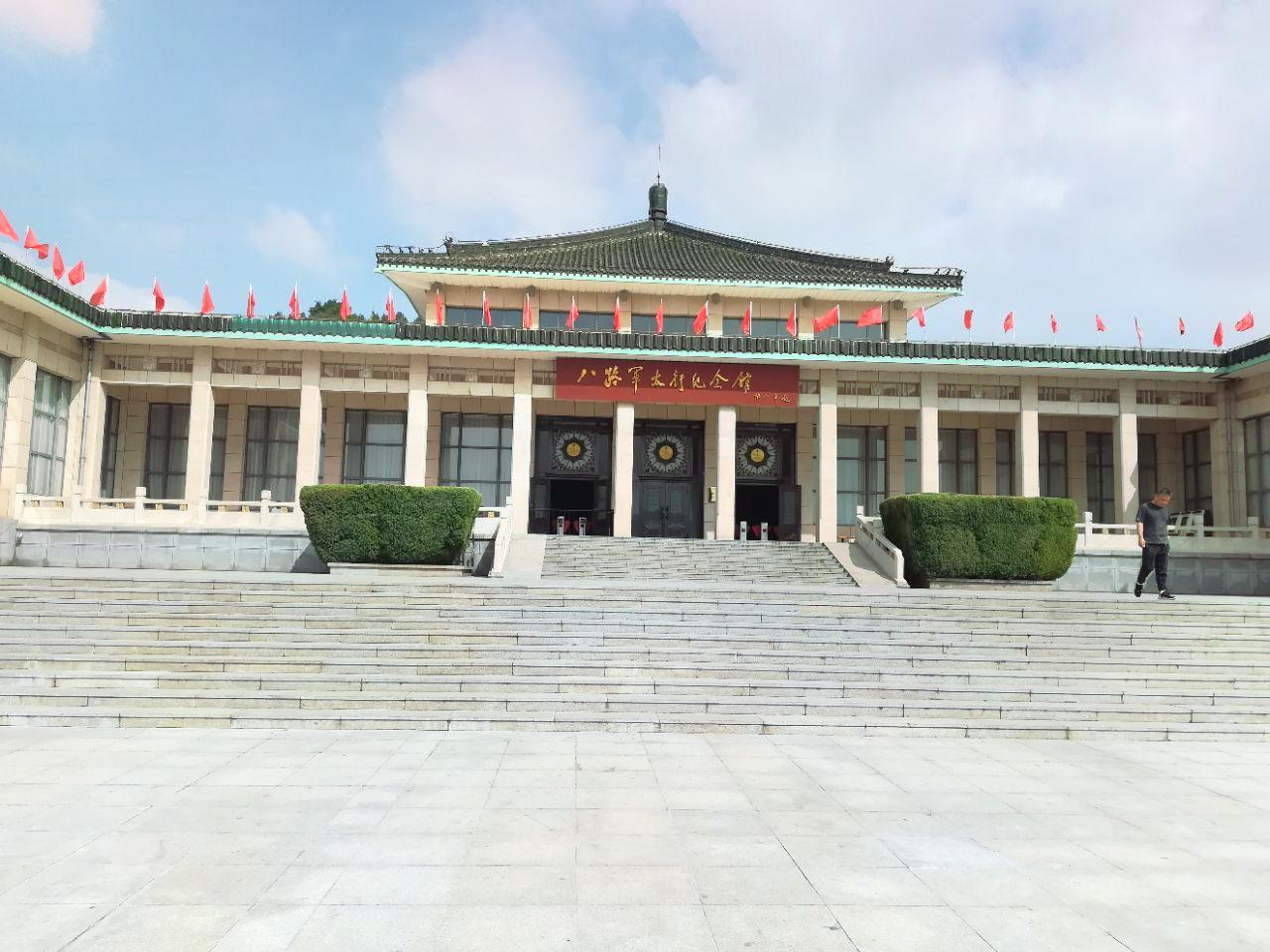 Eighth Route Army Taihang Memorial Hall