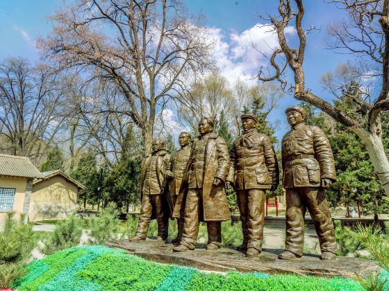 棗園革命旧址