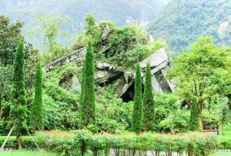 汶川特別旅遊區