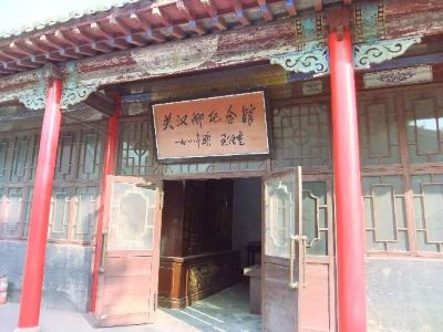 Guanhanqing Memorial Hall