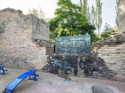 City Wall Relics Park of Tang Dynasty