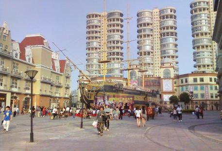 Huaihe Cultural Square