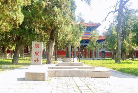Zengmiao Scenic Area