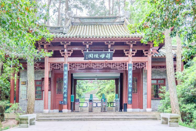 Jiangmu Tomb Road