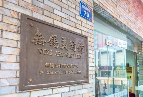 Wuxi Art Gallery