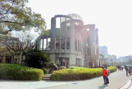 廣島和平紀念公園