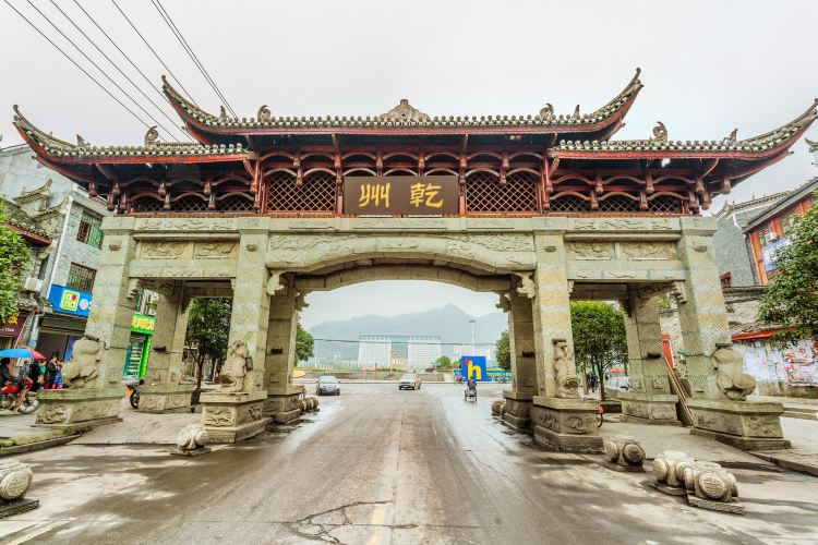 Qianzhou Ancient City