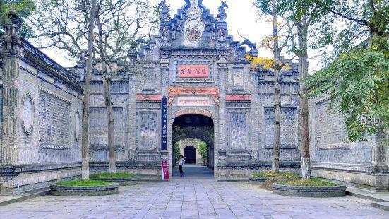Liuwenhui Jiuju Exhibition Hall
