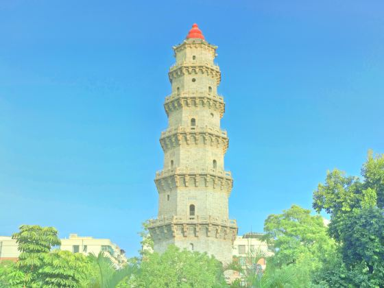 Wenguang Tower