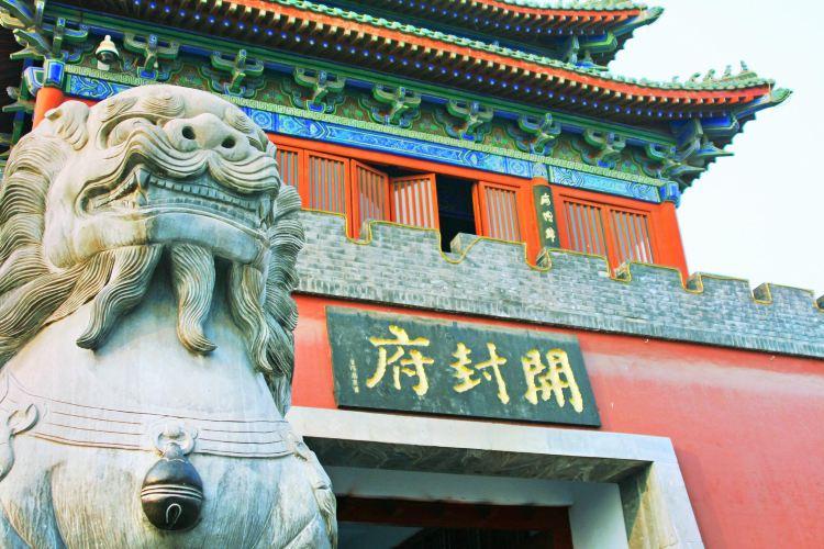 Kaifeng City Hall Theme Park