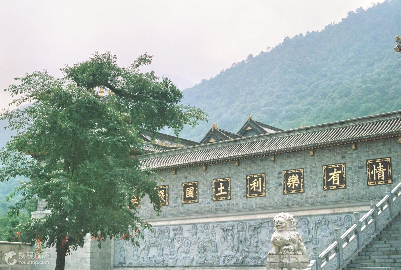 Tianxia Lingshan Mountain
