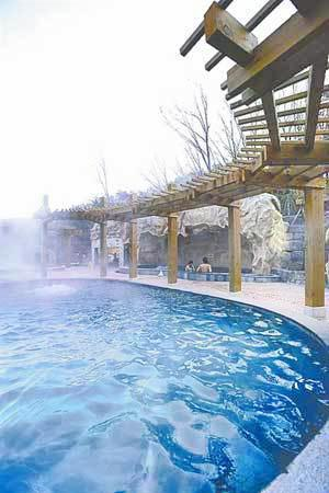 Hongcheon Hot Springs