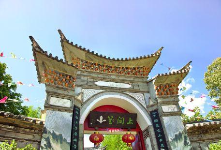 Shangguan Flower Park