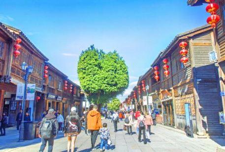 Nanhou Street