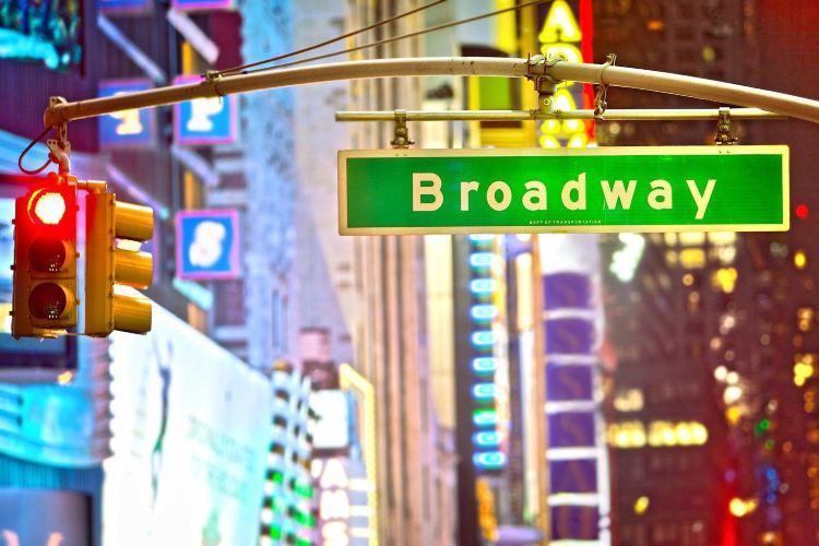 百老匯大道