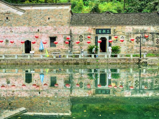 大漢皇族村