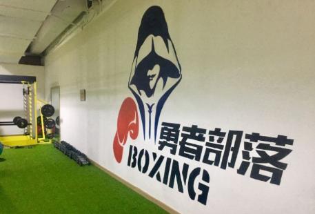 Yongzhe Buluo Quanji Club