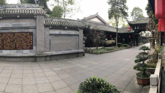 隱秀尚庭酒店(青城山店)