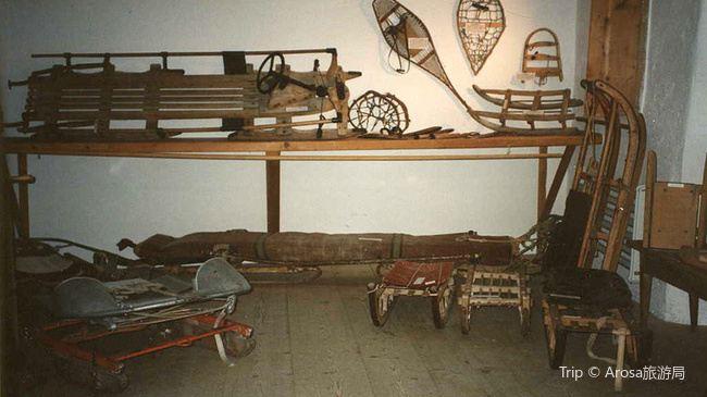 阿羅薩本地曆史博物館4