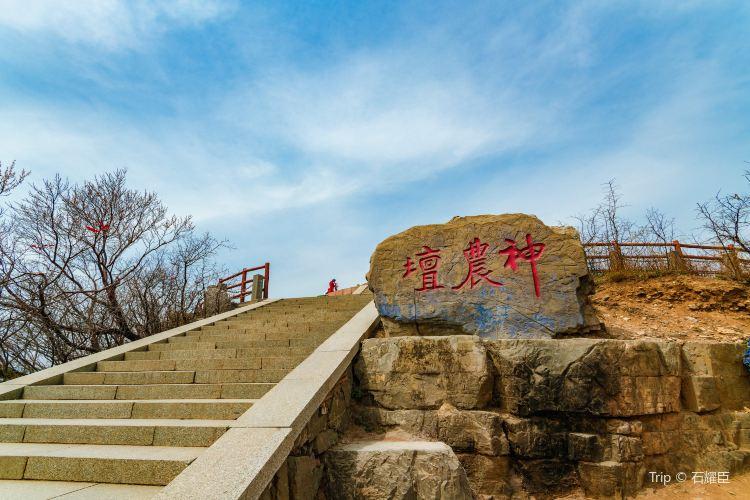 Shennong Mountain4