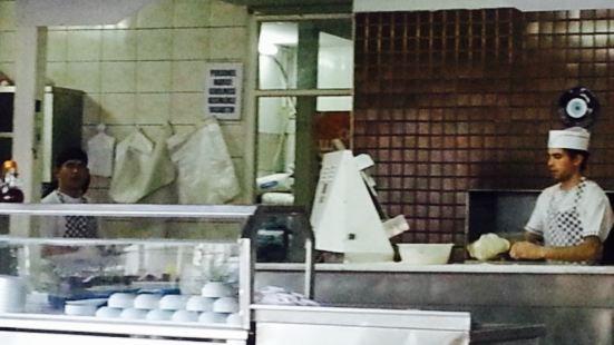 Nazar Pide Restaurant