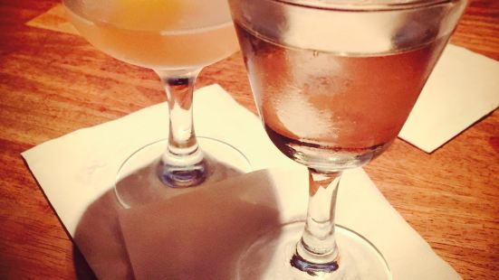 Bramble Bar & Lounge