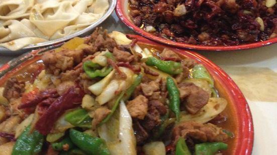 柴窩堡玉蘭辣子雞(堿泉三街店)