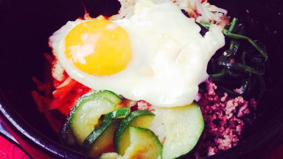 Gayagum Korean Restaurant