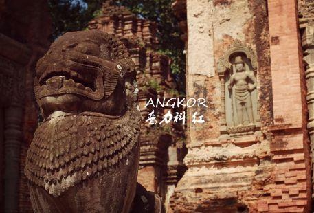 Preah Pithu Group