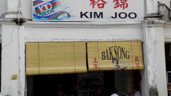 Kim Joo