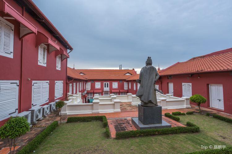 鄭和文化館1