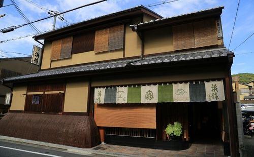 祇園ねぎ焼 かな(東店)