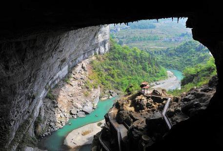 唐崖河旅遊區