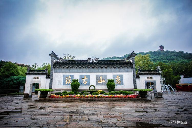 惠山古鎮1