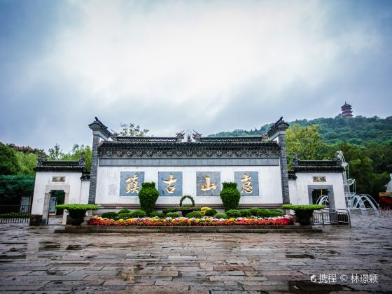 Huishan Ancient Town
