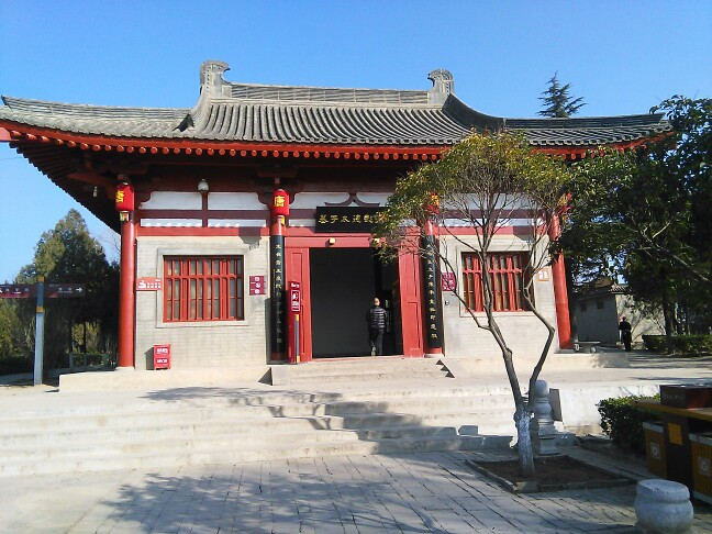 Tomb of Prince Yide
