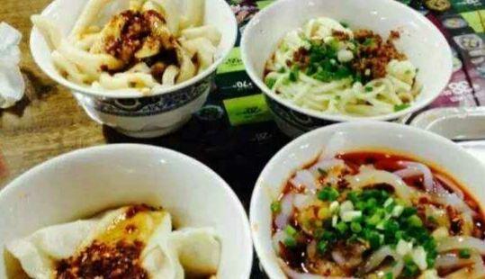 Tangritah Uyghur Shishkebab Restaurant