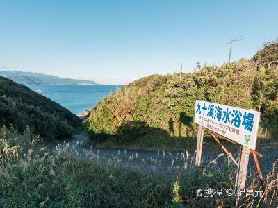 The Izu Peninsula