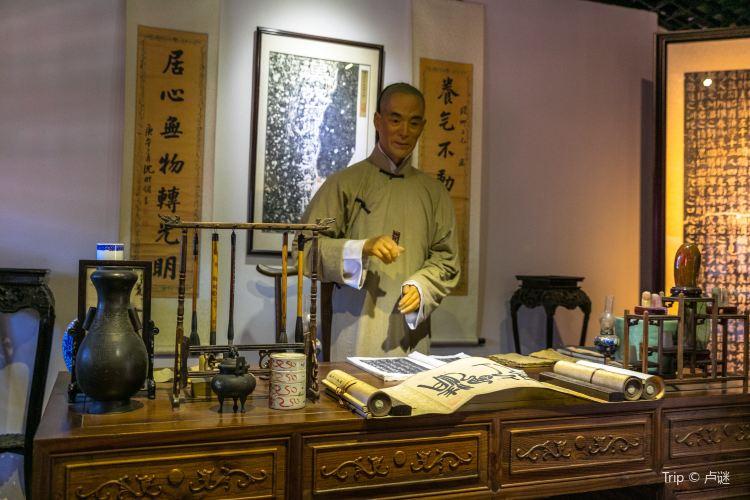 Huang Yanpei's Former Residence3